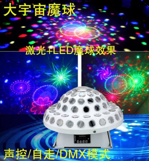 LED Mushroom Rotating Ball pictures & photos