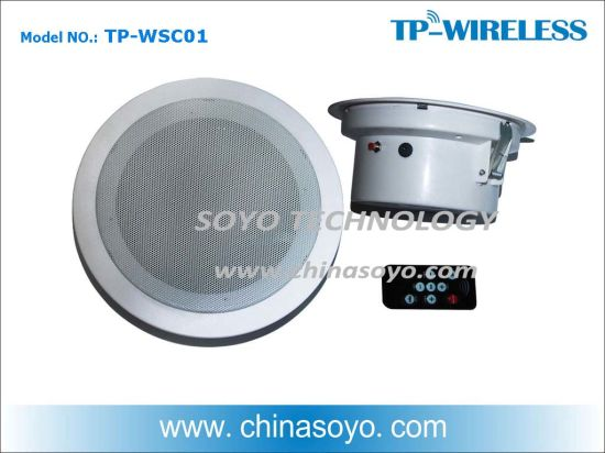 China Public Address Wireless Ceiling Mounted Speaker