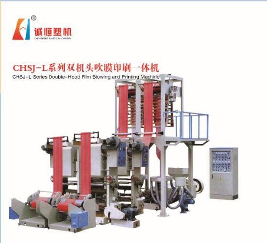 Chsj-L Series Double-Head Film Blowing and Prinring Machine
