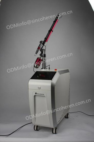 ND: YAG Medical Laser Skin Care System Pigment Removal Equipment pictures & photos