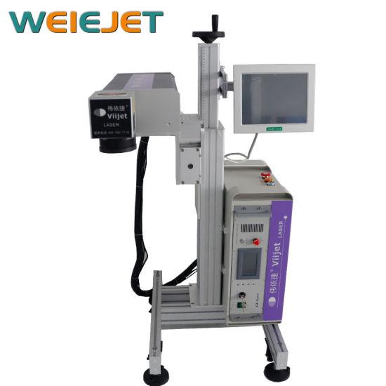 UV Laser Printer/Laser Marking/Engraver Machine for Printing on Cosmetics/Packaging Bag/ Lase Machine Printertwo-Bar-Codes