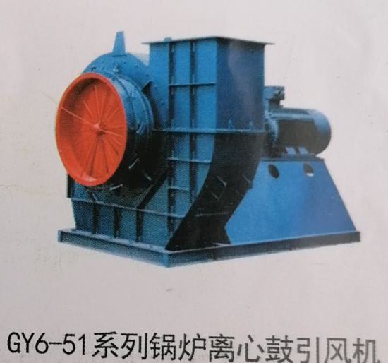 OEM Direct Supply 700 Degree High Temperature Centrifugal Ventilation Blower Fan for Bioler & Forge & Furnace