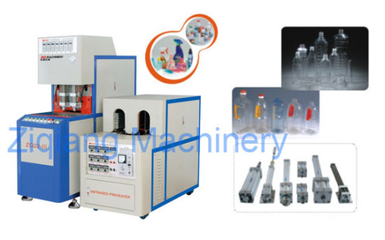 Semi-Automatic Stretch Blow Moulding Machinery (Cold Drink) pictures & photos