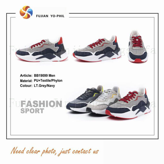High Quality Sports Footwear Leather Running Athletic Sneaker Men Shoes