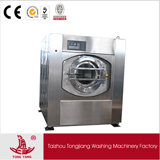 Computer Controller 12 15 20 25kg Ce Qualified Full Automatic Washer Extractor