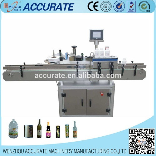Hhigh Precision Adhesive Sticker Label Packaging Machinery (MPC-AS)