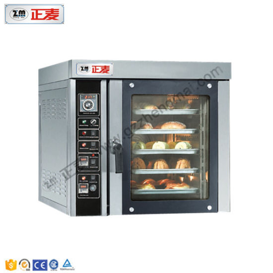 Kitchen Appliances In Dubai Electric Commercial Mini Bread Convection Oven  (ZMR 5M)