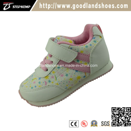 New High Quality Baby Shoe Hot Selling Sport Baby Shoes 20224-1