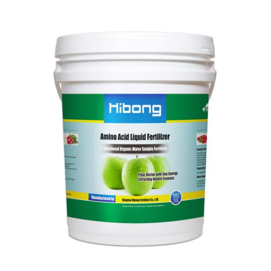 Amino Acid Foliar Fertilizer