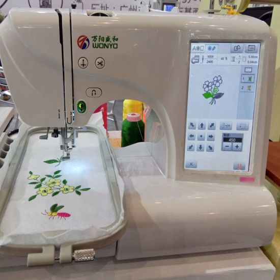 Household Portable Computerized Sewing Embroidery Machine