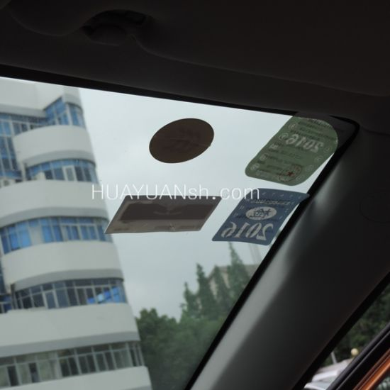 860-960MHz EPC Gen2V2 UHF 50X30 U8 Inlay Ucode8 UHF RFID Inlay Windshield label tag pictures & photos
