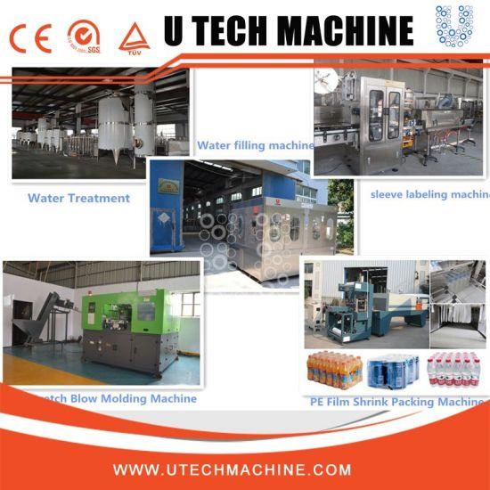 Plant manufactory printing equipment