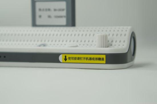 China WiFi Visualizer Document Camera 8MP - China Visualizer