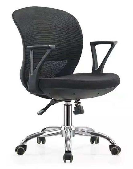 Ergonomic Office Chair Secretary Office Swivel Meeting Chair Certified Mesh Chair Modern New Design 2018