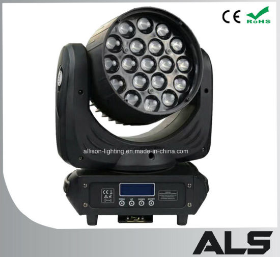 China High Quality Aura Wash Beam LED Moving Head Light for Event