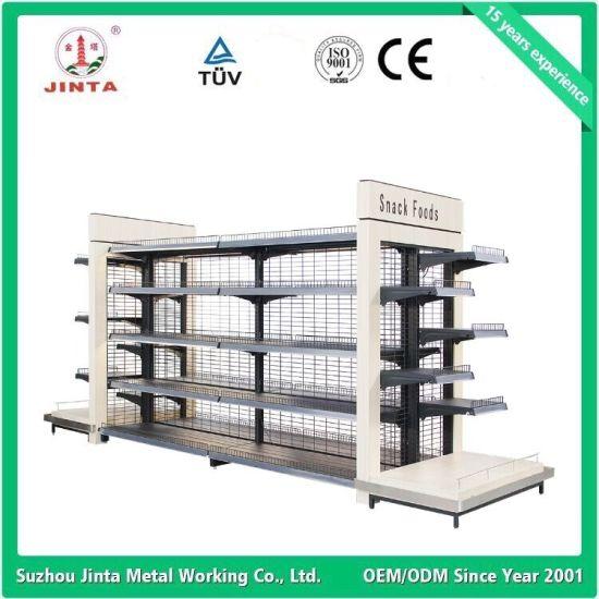 Concise Beautiful Supermarket Hypermarket Metal Shelf