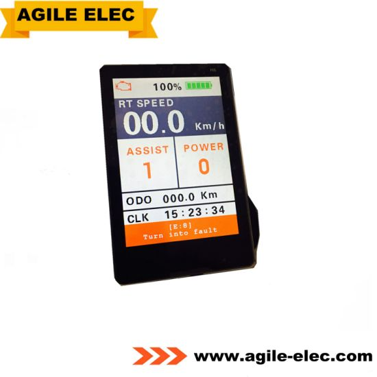 Agile Customized Electric Bike LCD Display From Chinese Factory