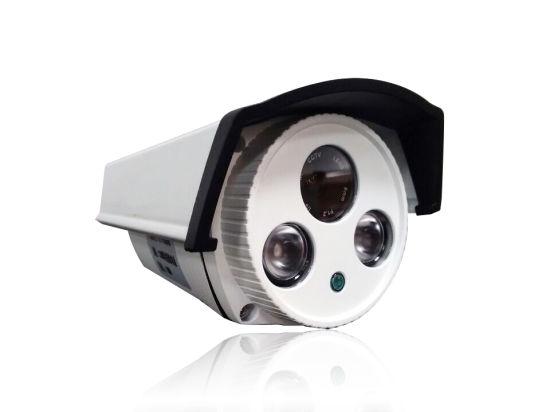 Outdoor WiFi HD Camera Alarm S