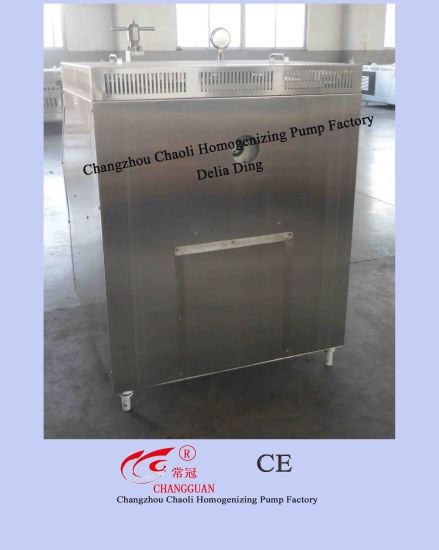 3000L/H 25MPa Hand Operated Ice Cream Homogenizer (GJB3000-25) pictures & photos