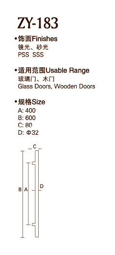 High Quality Door Handle (ZY-183) pictures & photos