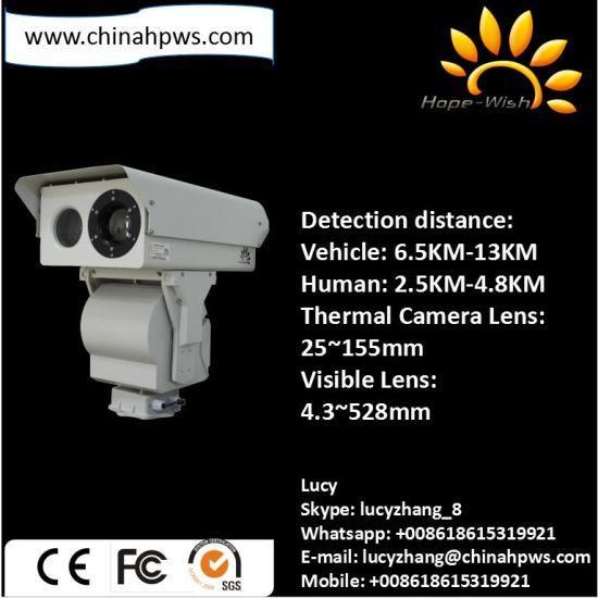 Dual Thermal Alarm System Security Infrared PTZ Camera 13km