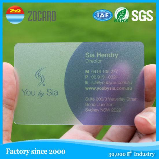 China four color printing matte hologram pvc transparent card four color printing matte hologram pvc transparent card reheart Image collections