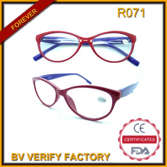 9ade8b511f8 Chinese Wholesale Fashion Cheap Reading Glasses R071 pictures   photos