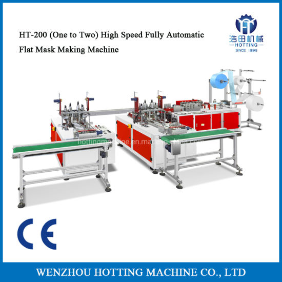 High Speed Fully Automatic 3ply Flat Type Ultrasonic Welding Disposable Nonwoven Face Mask Making Machine for Medical Use 1+2