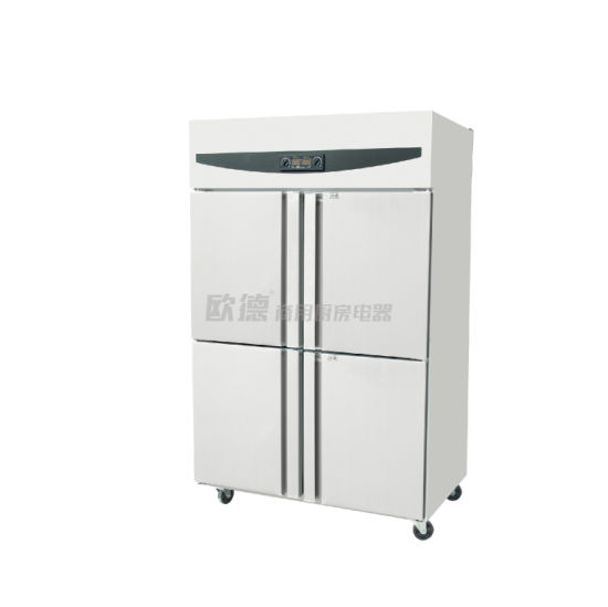 China Commercial Refrigeration Equipment Upright 4 Door Kitchen ...