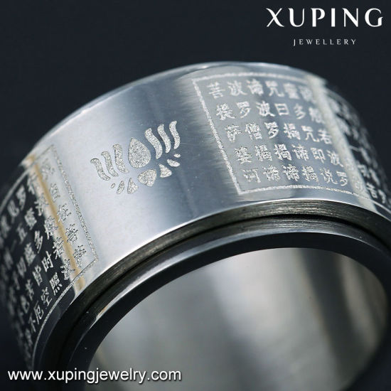 13770 Fashion Cool Silver-Plated Stainless Steel Jewelry Finger Men Ring Engraved with Words pictures & photos