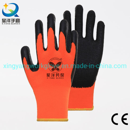 7 Gauge Acrylic Fleece Liner Coated Latex Thermal Soft Winter Work Safety Glove