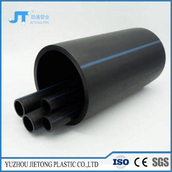 75mm Plastic Water Drain PE100 HDPE Pipe  sc 1 st  Yuzhou Jietong Plastic Co. Ltd. & China 75mm Plastic Water Drain PE100 HDPE Pipe - China HDPE Pipe ...