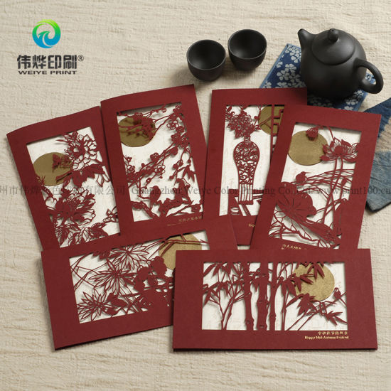2018 Modern Design Art Paper High Quality Printing Chinese