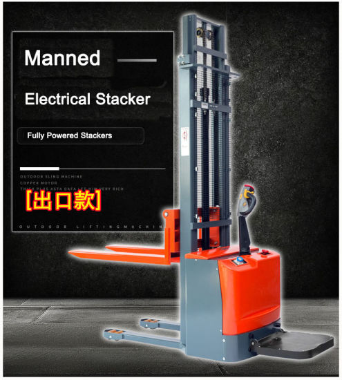 Wholesale of Electrical 1.5t Forklift Made in China