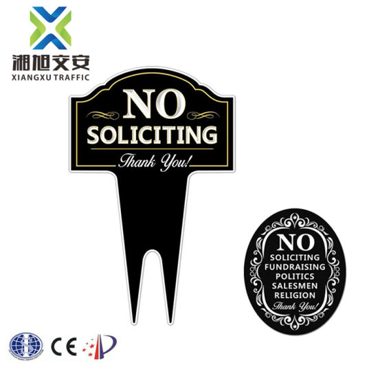 Customized Amazon Metal Plastic Home Secuirity Yard No Soliciting Sign pictures & photos