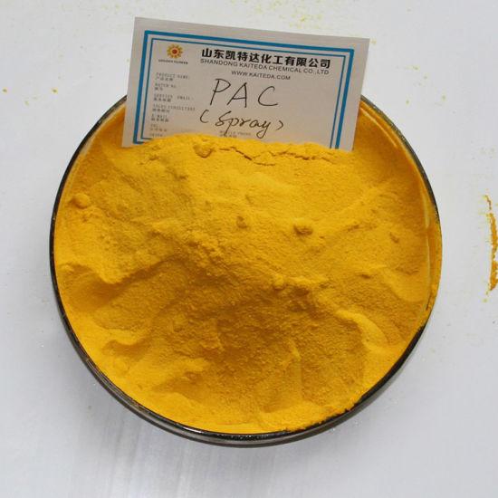 Low Price Chloride Polyaluminium Chloride