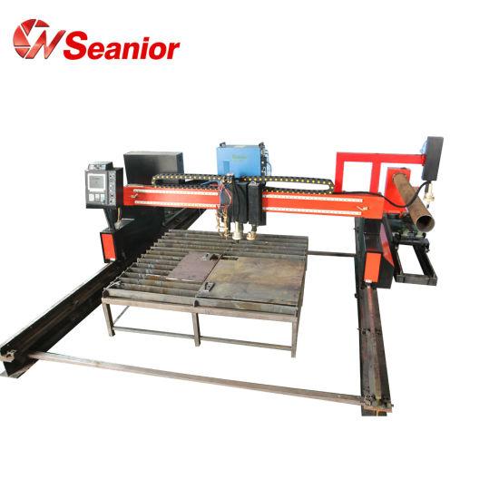 Long Life Use Gantry Plasma Metal Sheet Cutting Machine