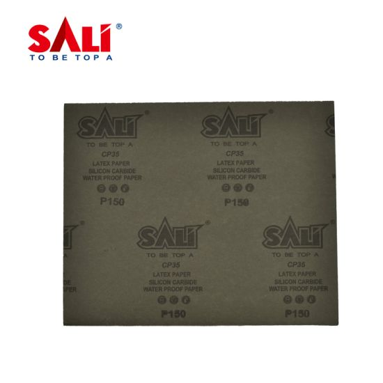 5/½ x 9 Waterproof Sheet P1200 50