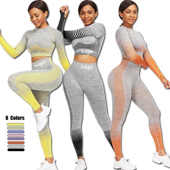 Seamless Quick Dry Yoga Leggings