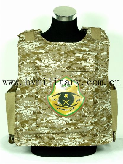Bullet-Proof Vest for Military & Police Full Protection Body Armor