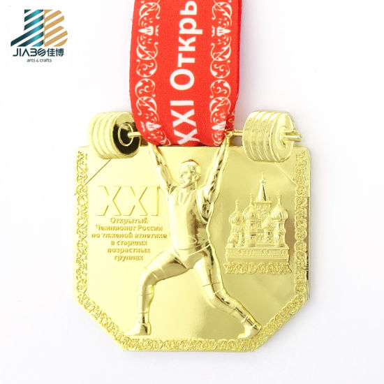 China Hot Olympic Weight Lifting Casting Custom Gold Medal