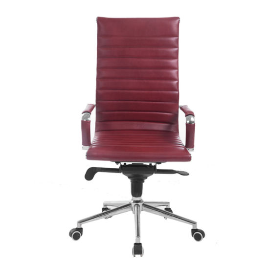 High Back Ribbed Upholstered Pu Leather