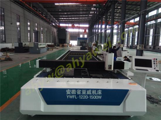 CNC Fiber Laser Cutting Machine with Tbi Taiwan From Anhui Yawei Machinery