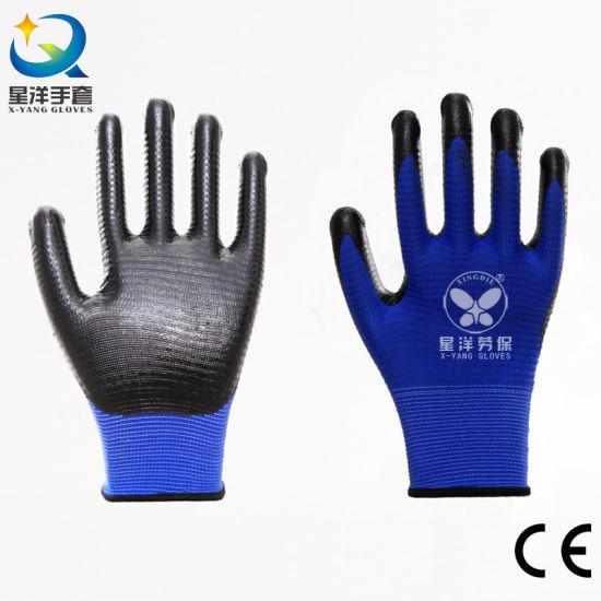13G Zebra Polyester Liner with Nitrile Safety Work Gloves