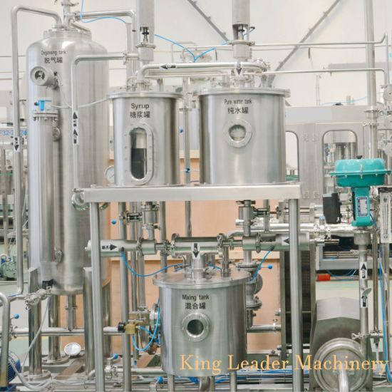 Qhs Carbonated Drink Mixer Gas Mixing Machine