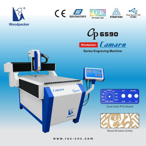 CNC Router CP Series
