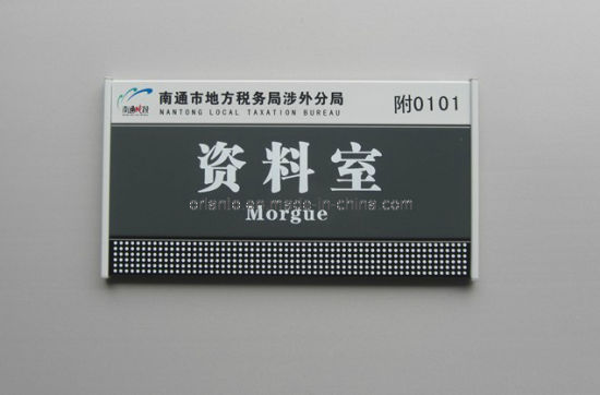 Flat Aluminium Extrusion Way Finding Wall Mounted Sign pictures & photos