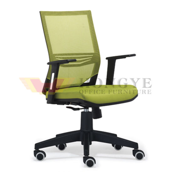 Colorful Office Rotary MID Back Wheel Mesh Desk Chair (HY 905B 1)