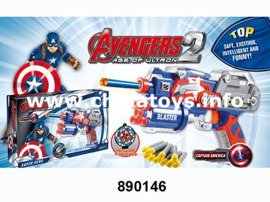 2017 Hot Sale Plastic Toys B/Osoft Gun for Children (890153) pictures & photos