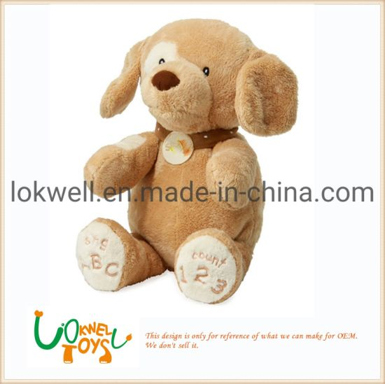 Plush Teddy Bear Education Doll with Electrical Speaker
